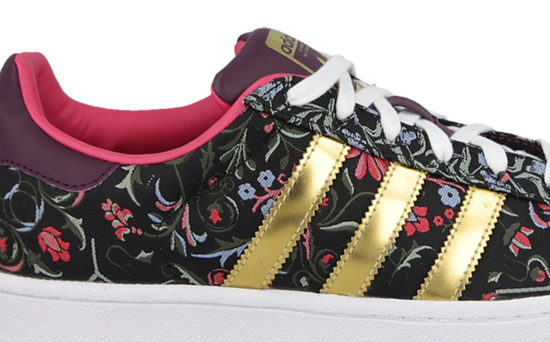 DAMEN SCHUHE ADIDAS SUPERSTAR RUSSIAN BLOOM B35441