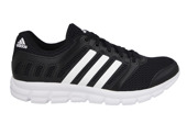 MEN'S SHOES ADIDAS BREEZE 101 2 AF5340