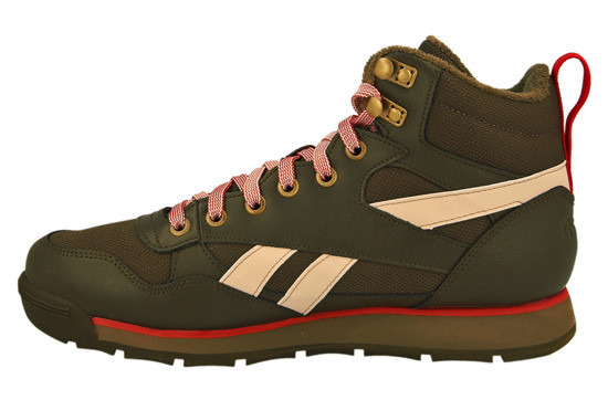 BUTY REEBOK ROYAL HIKER M42015 -50%